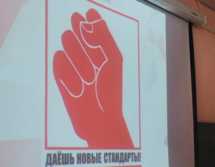 Семинар в Белгороде 3 июня