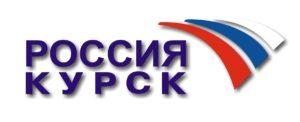 ГТРК Курск