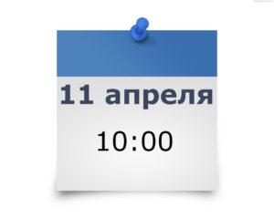 list11