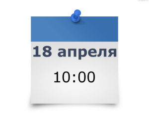 list18