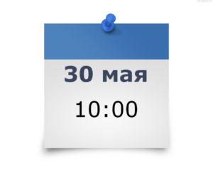 list 30