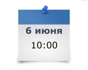 list06