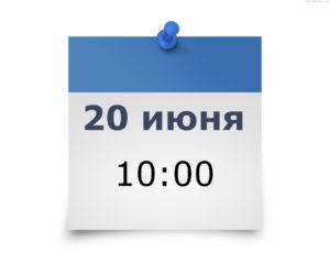 list20