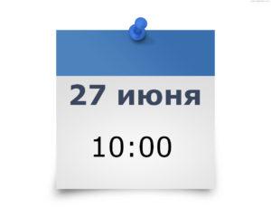 list27