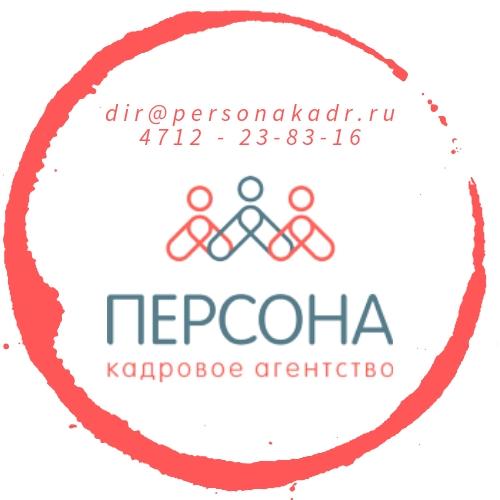 заместитель директора по производству, вакансия в Курске, заработная плата 70 000 рублей