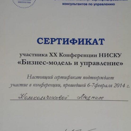 yEONK8YH5b8